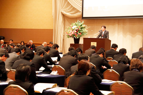 経営計画発表会